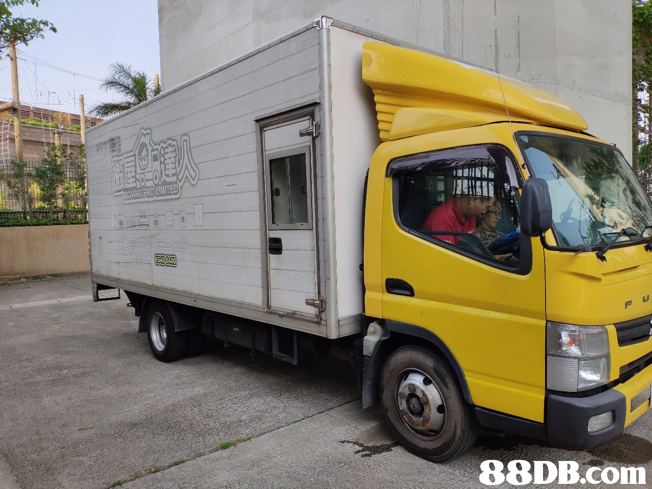 İNGEROLIMITED 88DB.com  transport