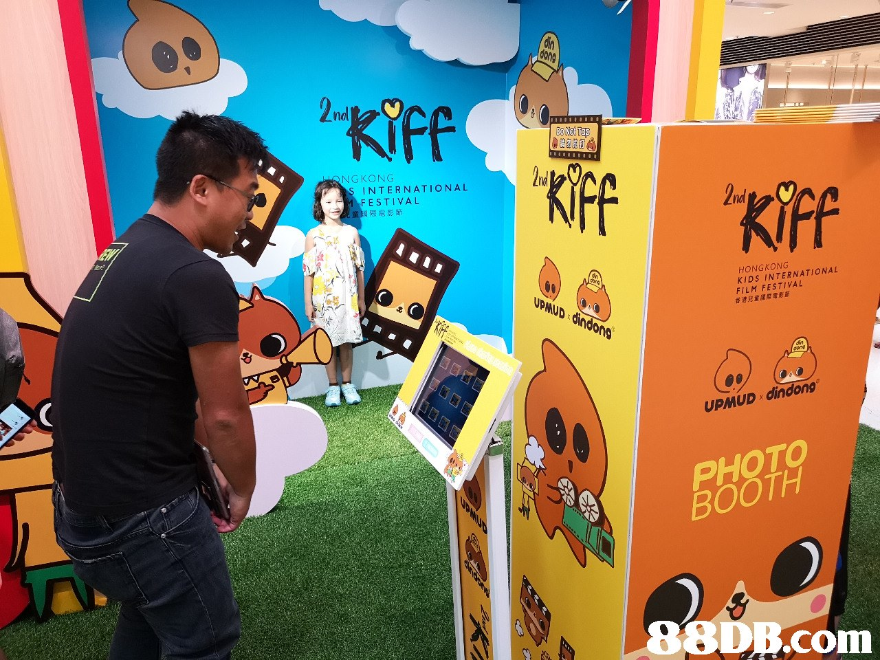 2nd NGKONG INTERNATIONAL FESTIVA L 童 電影節 HONGKONG KIDS INTERNATIONAL FILM FESTIVAL 香港兒童國際電影節 Up PAİD dons PHOTO BOOTH 88DB.com  product
