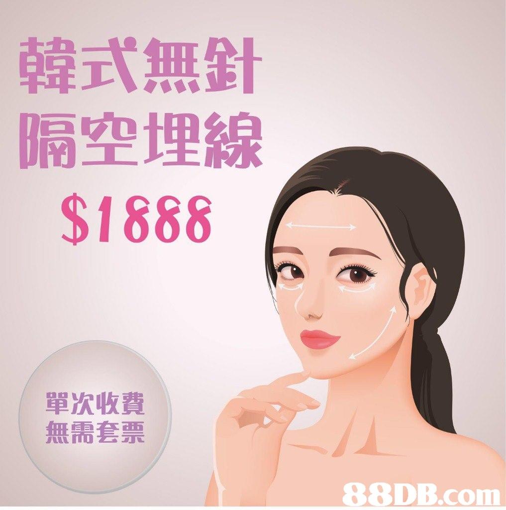 韓式無針 隔空埋線 $1888 單次收費 無需套票   face,eyebrow,skin,cheek,nose