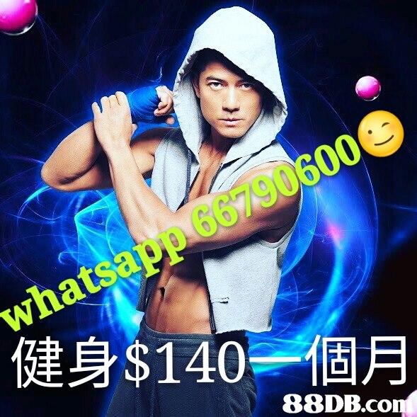 健身$1409 個月 88DB.con  album cover