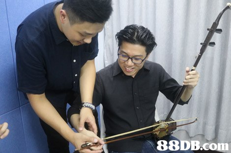 88DB.com  musical instrument