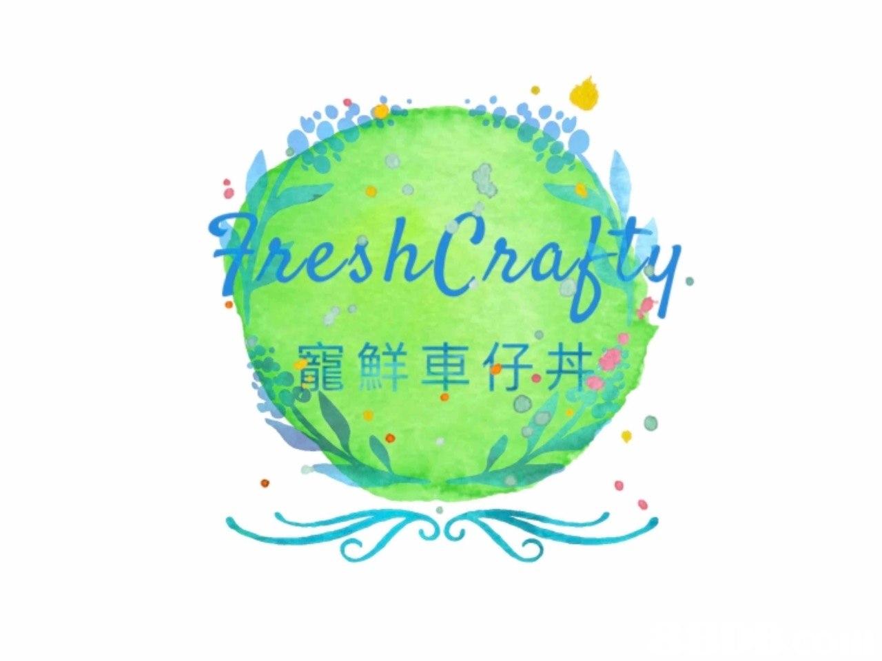 heshtra 寵鮒車仔,丼  green
