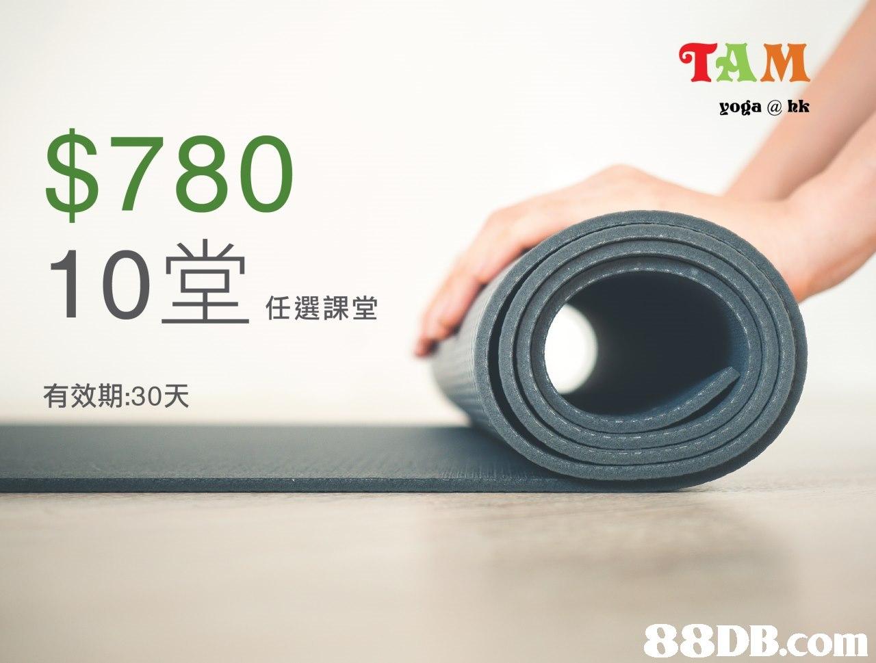 TAM yoga @ kk $780 10堂任選課堂 有效期:30天 88DB.com,product