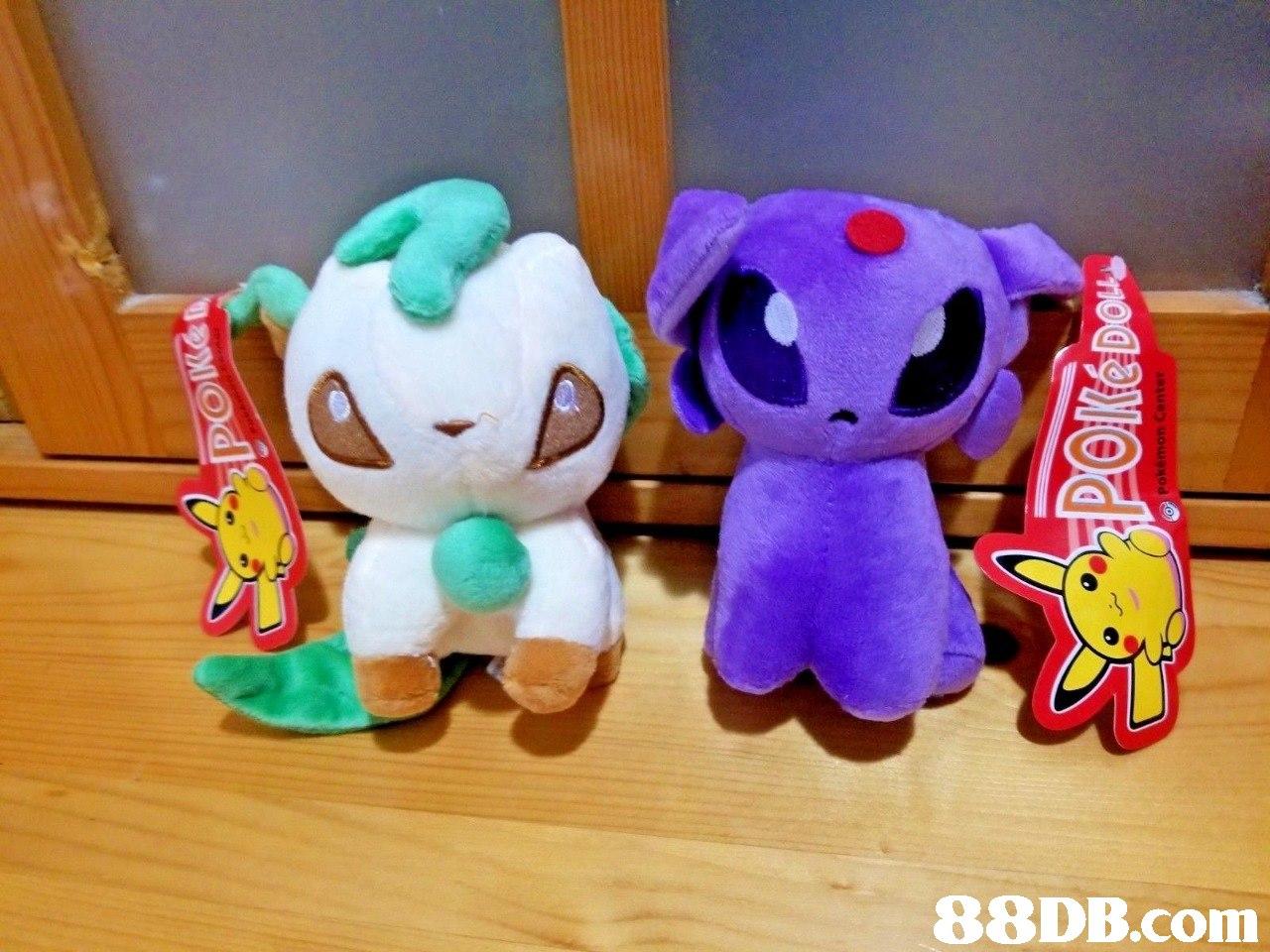88DB.com  stuffed toy