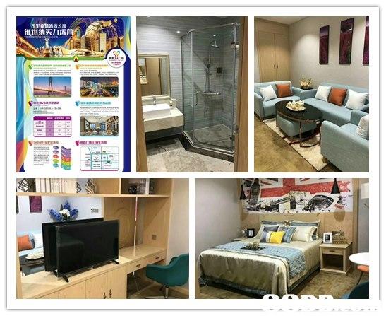 furniture,interior design,product,
