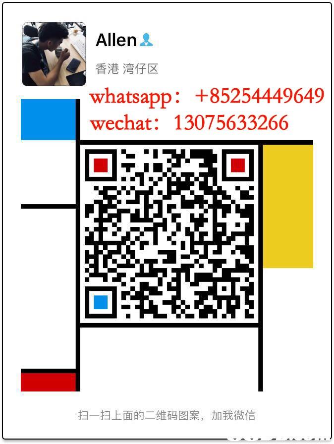 Allen 香港湾仔区 whatsapp: +85254449649 wechat: 13075633266 扫一扫上面的二维码图案, 加我微信,text,font,line,design,games