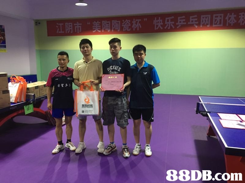 """江阴市 陶瓷杯""""快乐乒乓M团体: 88DB.com  sport venue"""