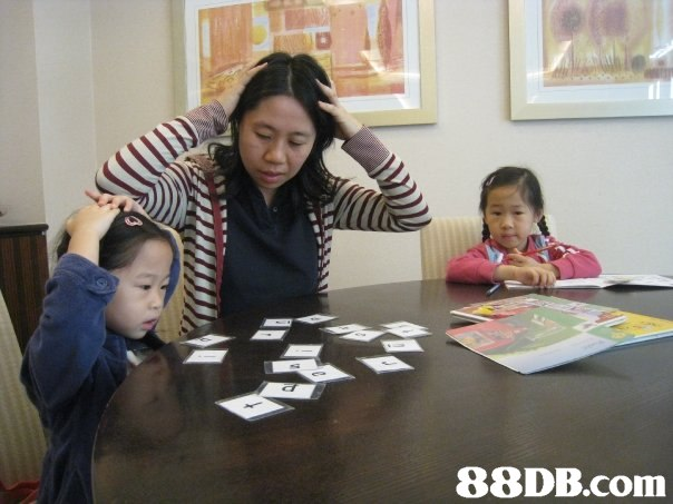 88DB.com  child