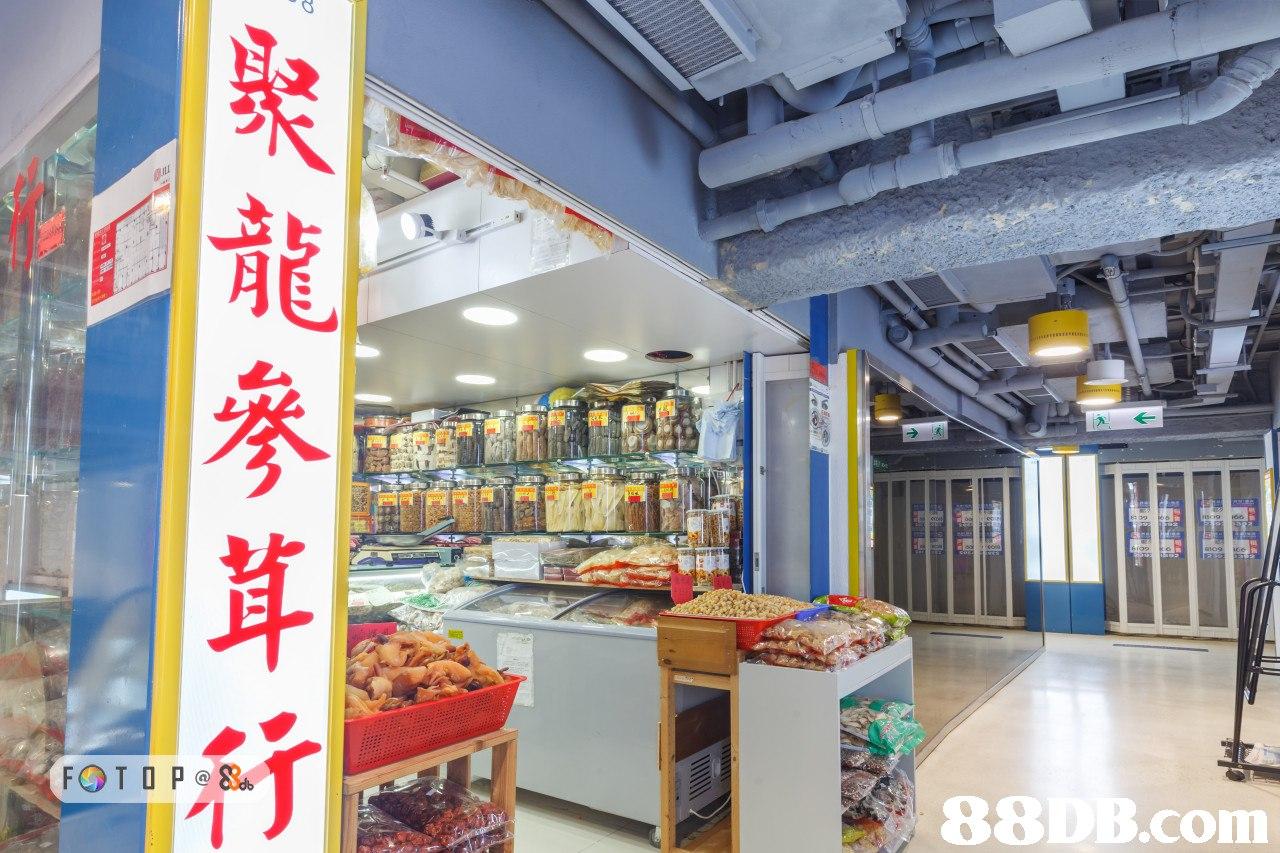 88DB.com  retail