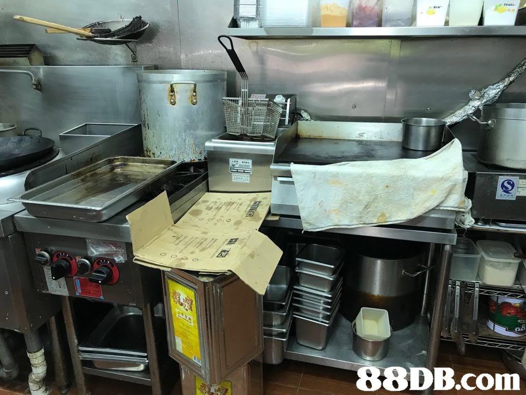 88DB.com  kitchen appliance