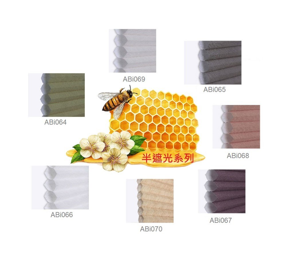 ABi069 ABi065 ABi064 半遮光系列 ABi068 ABi066 ABi067 ABi070  yellow,product,product,material,