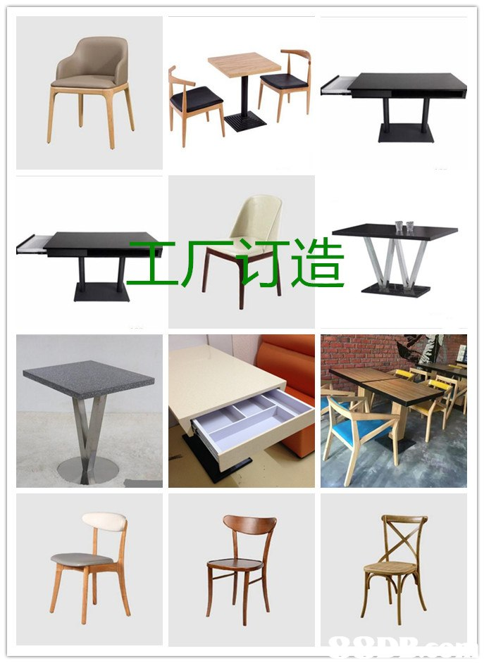 Furniture,Table,Outdoor table,Product,Outdoor furniture