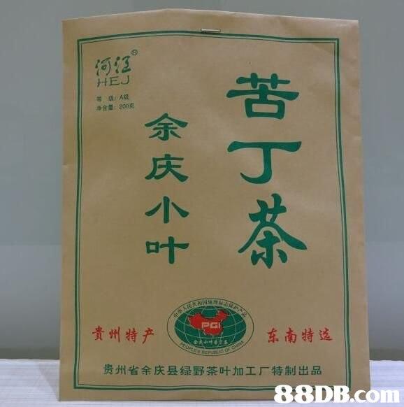 苦 HEJ 净含量: 200克 余 叶余 GI 贵州特产 东南特选 贵州省余庆县绿野茶叶加工厂特制出品