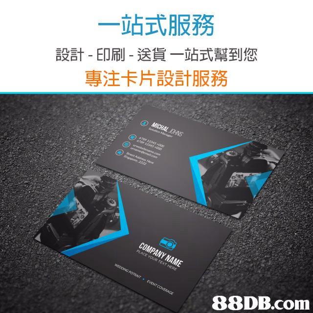 站式服務 設計-印刷-送貨一站式幫到您 專注卡片設計服務   advertising,product,font,brand,logo