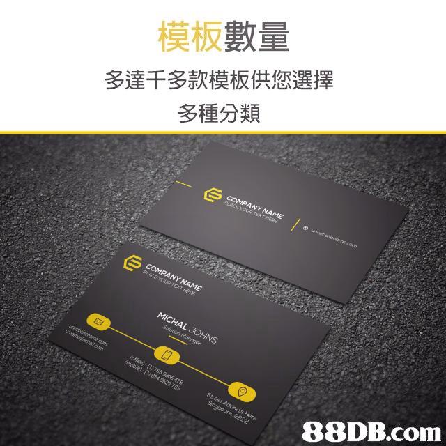模板數量 多達千多款模板供您選擇 多種分類   product,font,brand,logo,business card