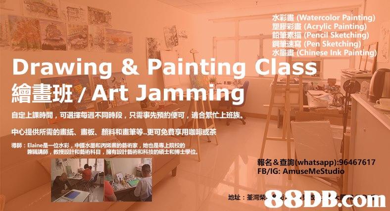 水彩畫(Watercolor Painting) 塑膠彩畫(Acrylic Painting) 鉛筆素描(Pencil Sketching) 鋼筆速寫(Pen Sketching) 水墨畫(Chinese Ink Painting) Drawing & Painting Class 繪畫班/ Art Jamming 自定上課時間,可選擇每週不同時段,只需事先預約便可,適合繁忙上班族。 中心提供所需的畫紙、畫板、顏料和畫筆等.更可免費享用咖啡或茶 導師: Elaine是一位水彩,中國水墨和丙烯畫的藝術家,她也是專上院校的 兼職講師,教授設計和藝術科目,擁有設計藝術和科技的碩士和博士學位。 報名&查詢(whatsapp):96467617 FB/IG: AmuseMeStudi  地址:荃灣柴.  text,product,font,furniture,