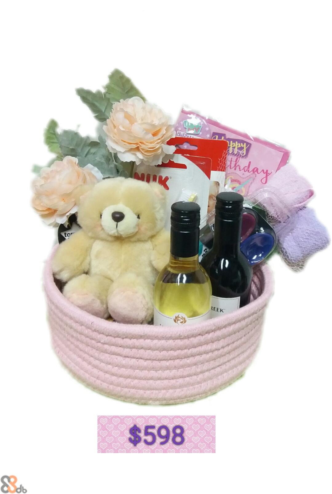 tor EEK $598  hamper,gift,gift basket,product,basket