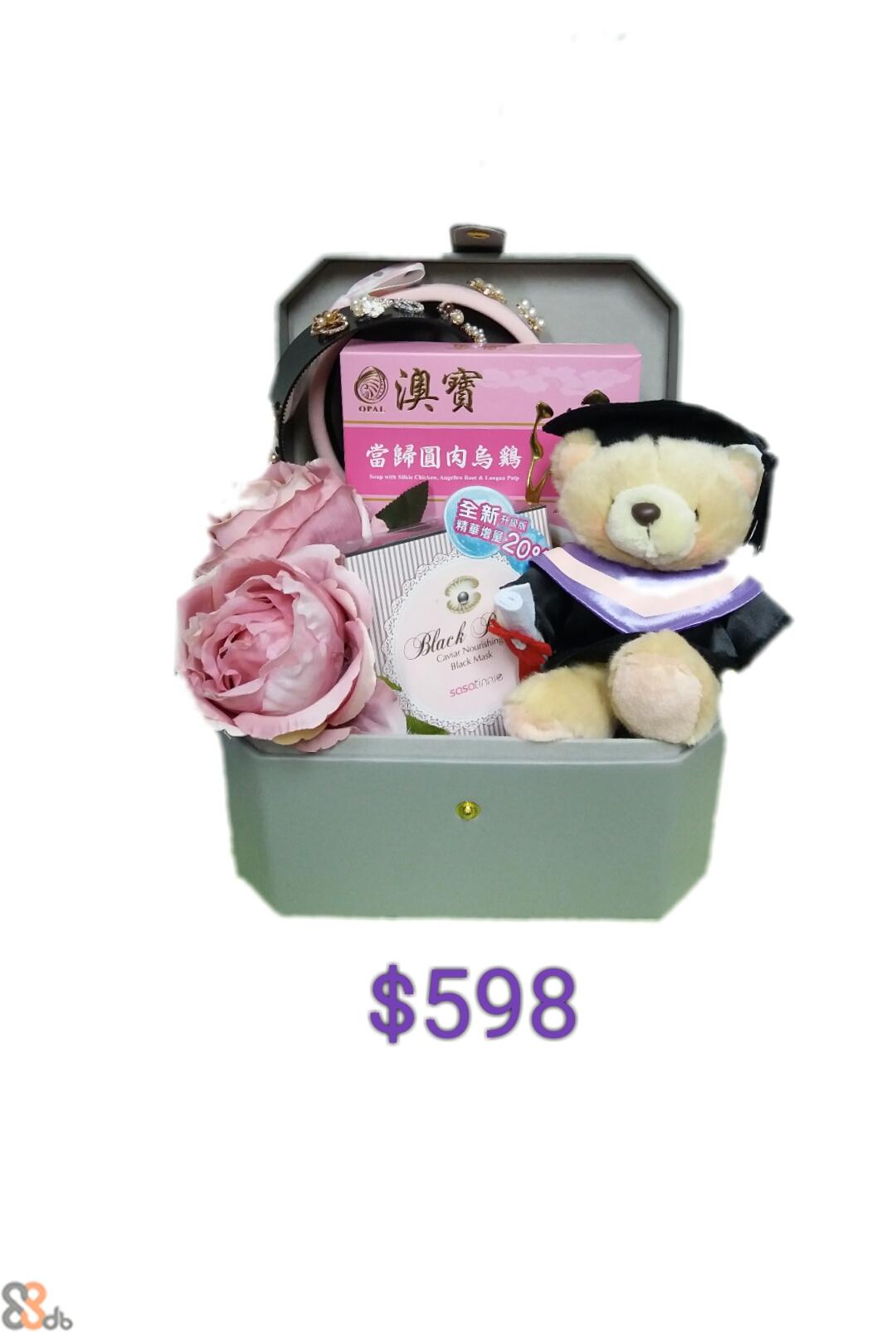 澳寶 當歸圓肉烏鷄 至新 Alack glac tinnie $598  product,gift,product,hamper,toy