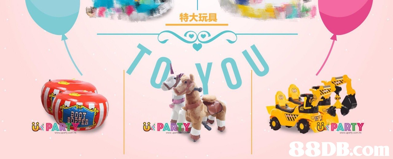特大玩具 8007 ER www.uparty.com.nk www.upart www.uparty .com.h   text,toy,product,balloon,font