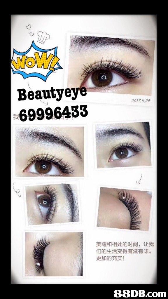 Beautyeyé 69996433 2017.9.24 美睫和相处的时间,让我 们的生活变得有滋有味。 更加的充实!   eyebrow,eyelash,eye,cosmetics,eye shadow