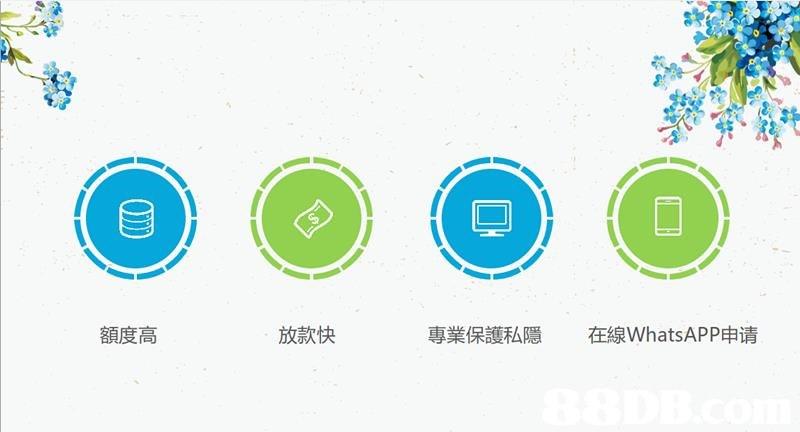額度高 放款快 專業保護私隱 在線WhatsApp申请  green,text,font,product,logo