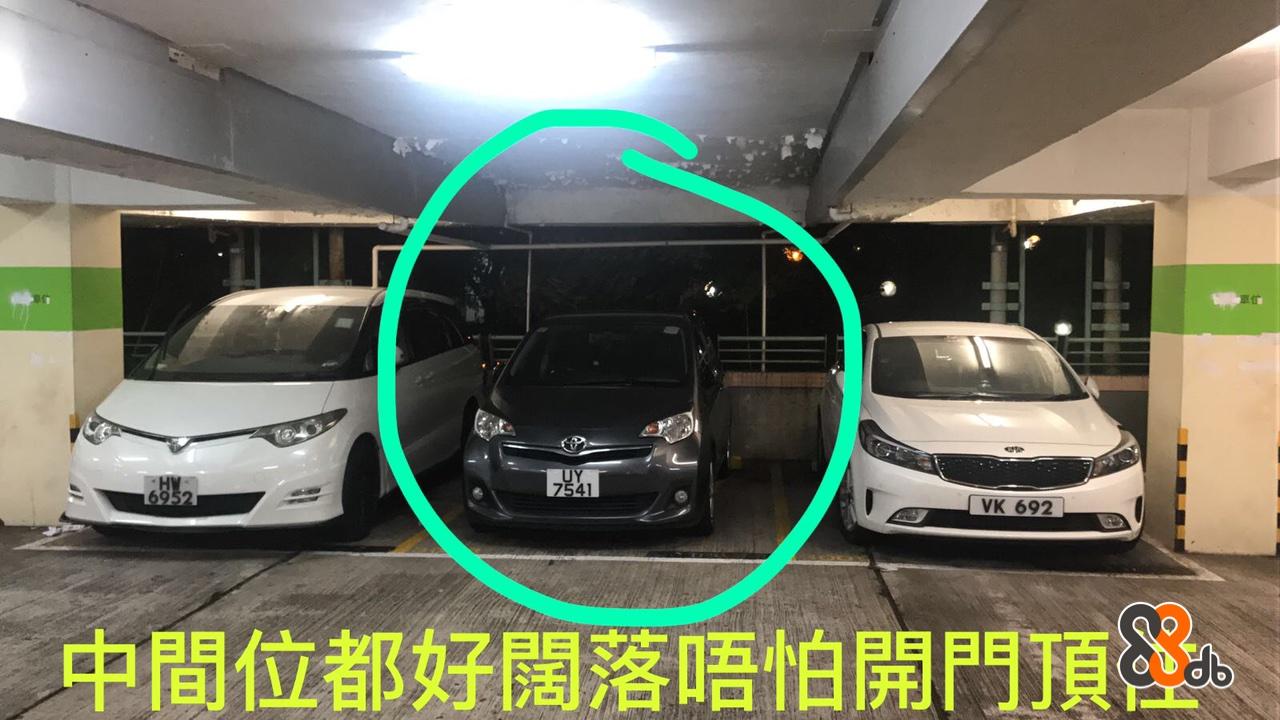 41 VK 692 中間位都好闊落唔怕開門預墜 日]11/  car,motor vehicle,vehicle,automotive design,mode of transport