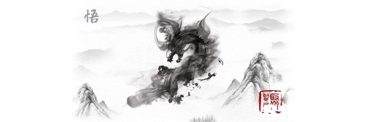 悟 λう  black and white,drawing,graphic design,monochrome,fictional character