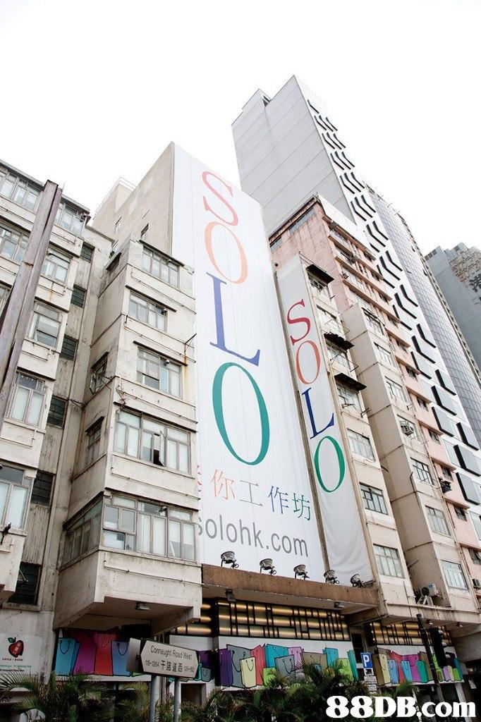 你工作坊 lohk.com   building,metropolitan area,condominium,commercial building,neighbourhood