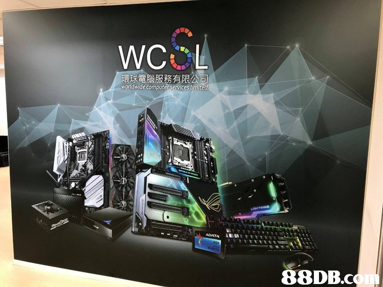 WC 環球電腦服務有限公司 worldwide computer services limited LIGHTNING 88DB.c  technology,multimedia,