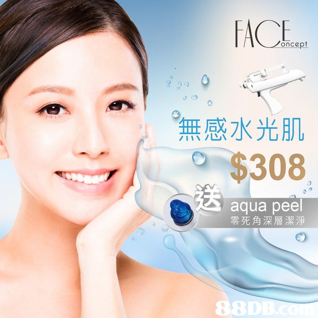 oncep 無感水光肌 $308 0ウ aqua peel 零死角深層潔淨 8  face,water,skin,cheek,nose