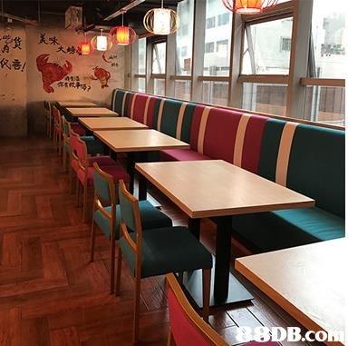 DB.co  table,restaurant,furniture,chair,interior design