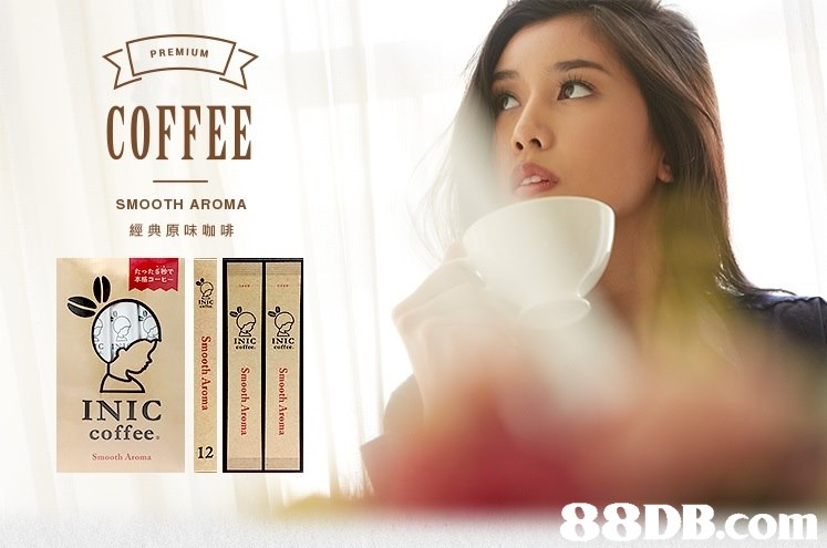 COFFEE SMOOTH AROMA 經典原味咖啡 たったser INİC coffee. 12 Smooth Aroma   skin,product,cheek,hair coloring,lip