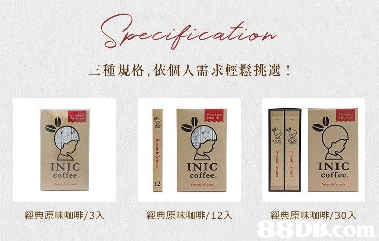 三種規格,依個人需求輕鬆挑選! INIC coffee. INIC coffee INIC coffee. 12 經典原味咖啡/3入 經典原味咖啡/12入 經典原味咖啡/30入 .co  product,font,