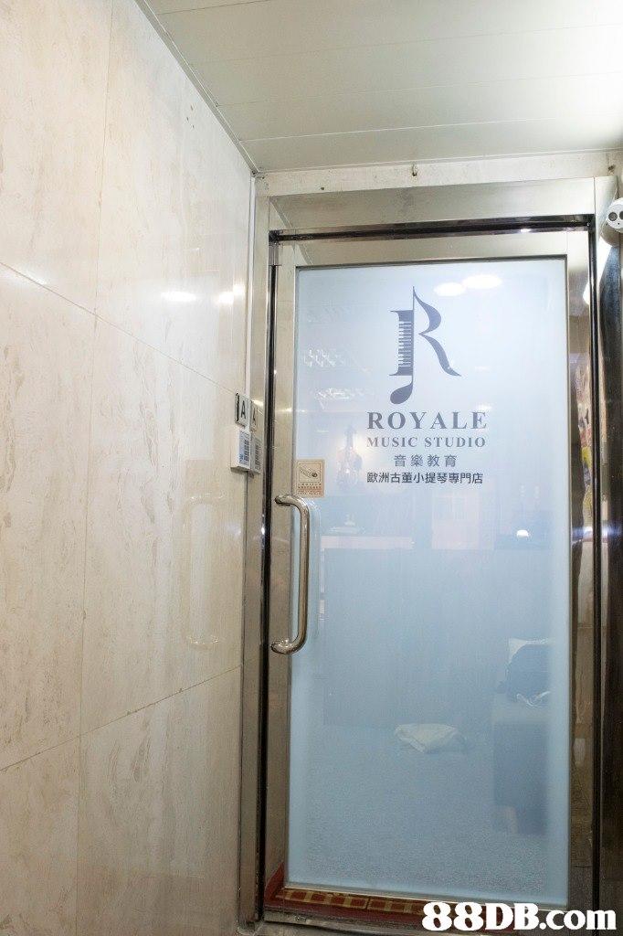 ROYALE MUSIC STUDIO 音樂教育 歐洲古董小提琴專門店   property,door,glass,plumbing fixture,
