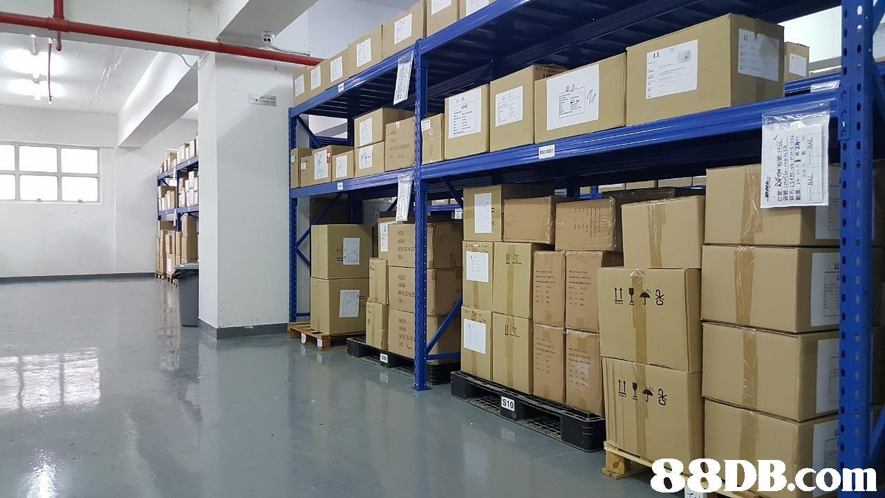 UF54 8DB.com  warehouse,inventory,