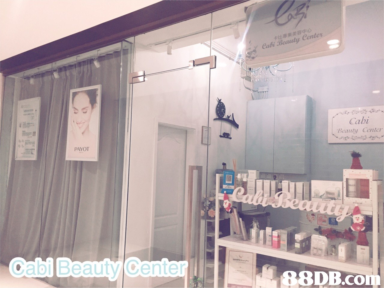 容中心 Center Cabi Beauty Cabi Beauuly Center PAYOT   product,window,