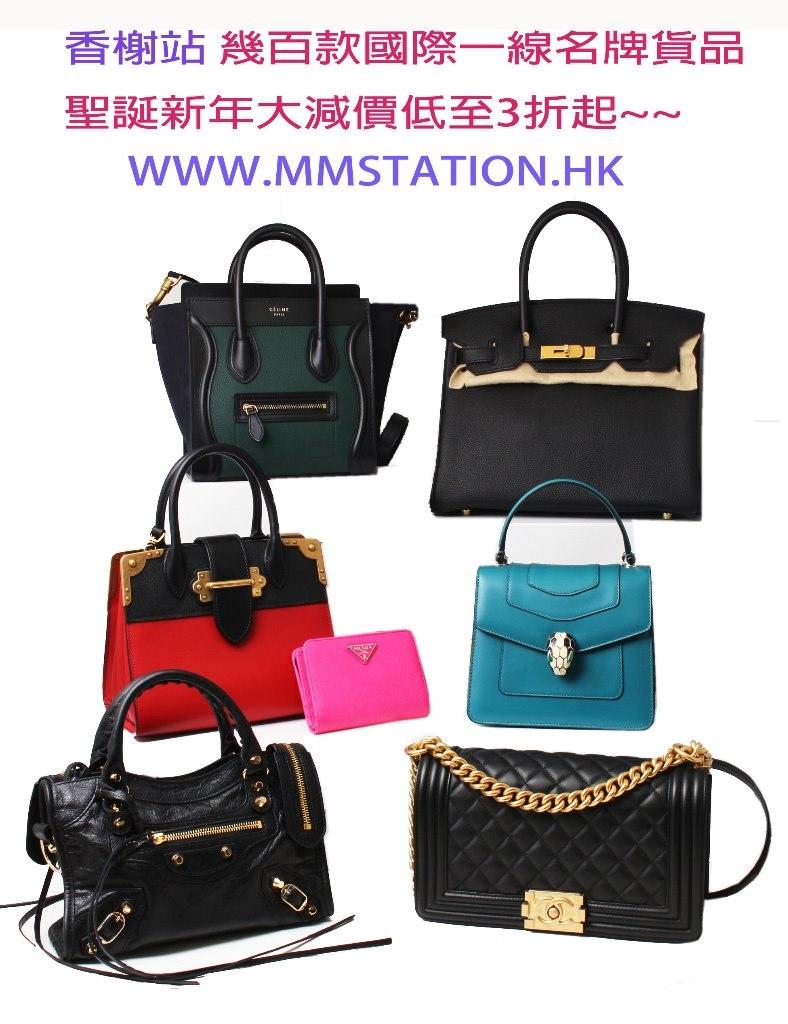 香榭站幾百款國際一線名牌貨品 聖誕新年大減價低至3折起 www.MMSTATION.HK  bag,handbag,fashion accessory,product,product