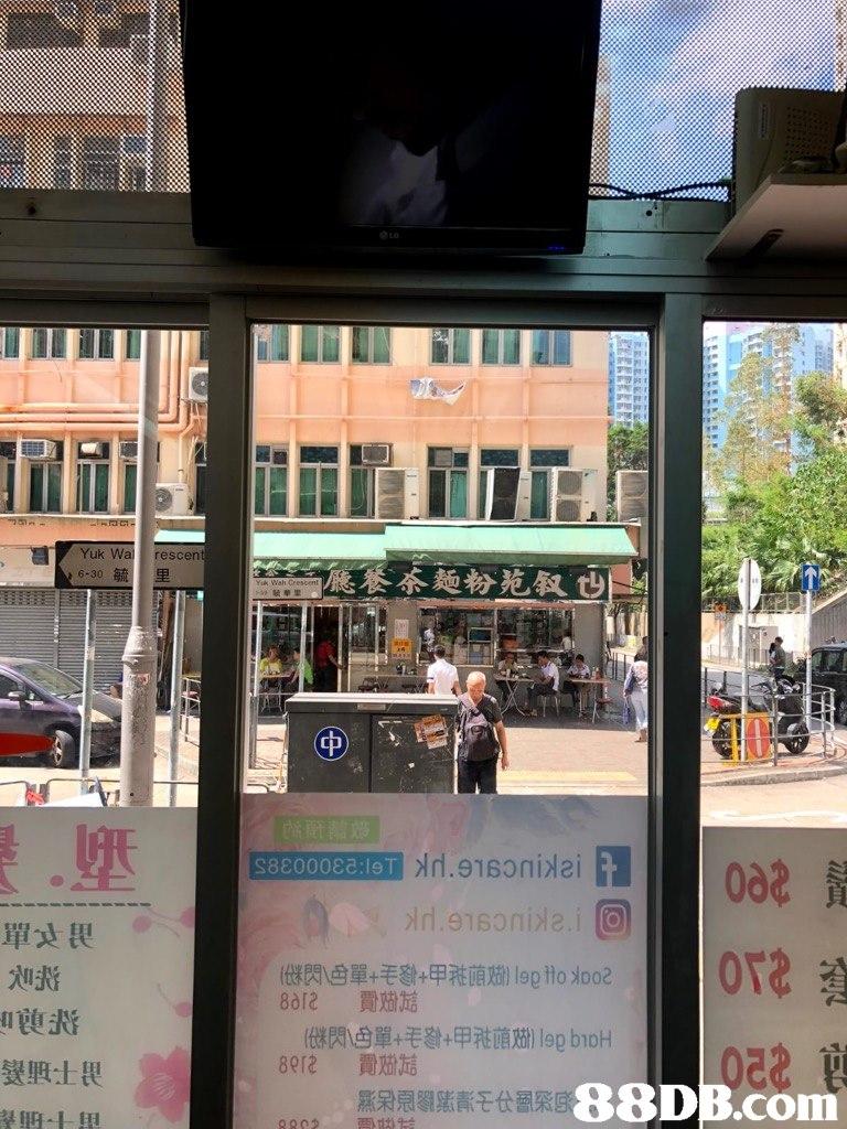 Yuk Wal rescen 6-30毓 里 厲餐茶麵粉苑釵 53賦華罜 S880008:l9T 費畑尨 暠枭息曌賭責任仕盈繠感 譽胆士 8er2   window,advertising,vehicle,