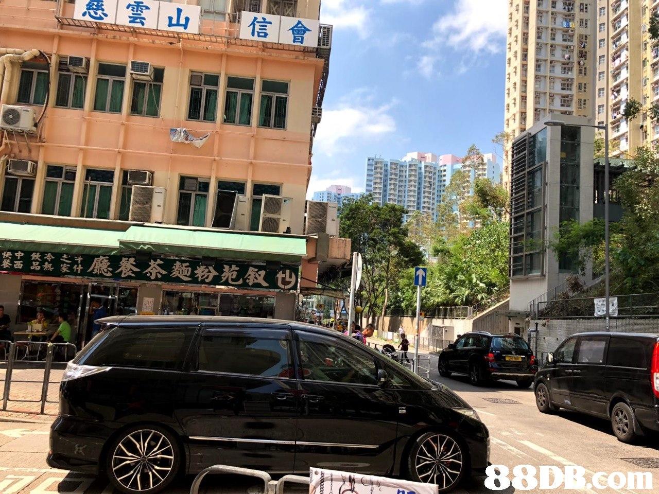 快中 餐西 飲冷之斗 品熱家什 88DB com  car,luxury vehicle,family car,vehicle,building
