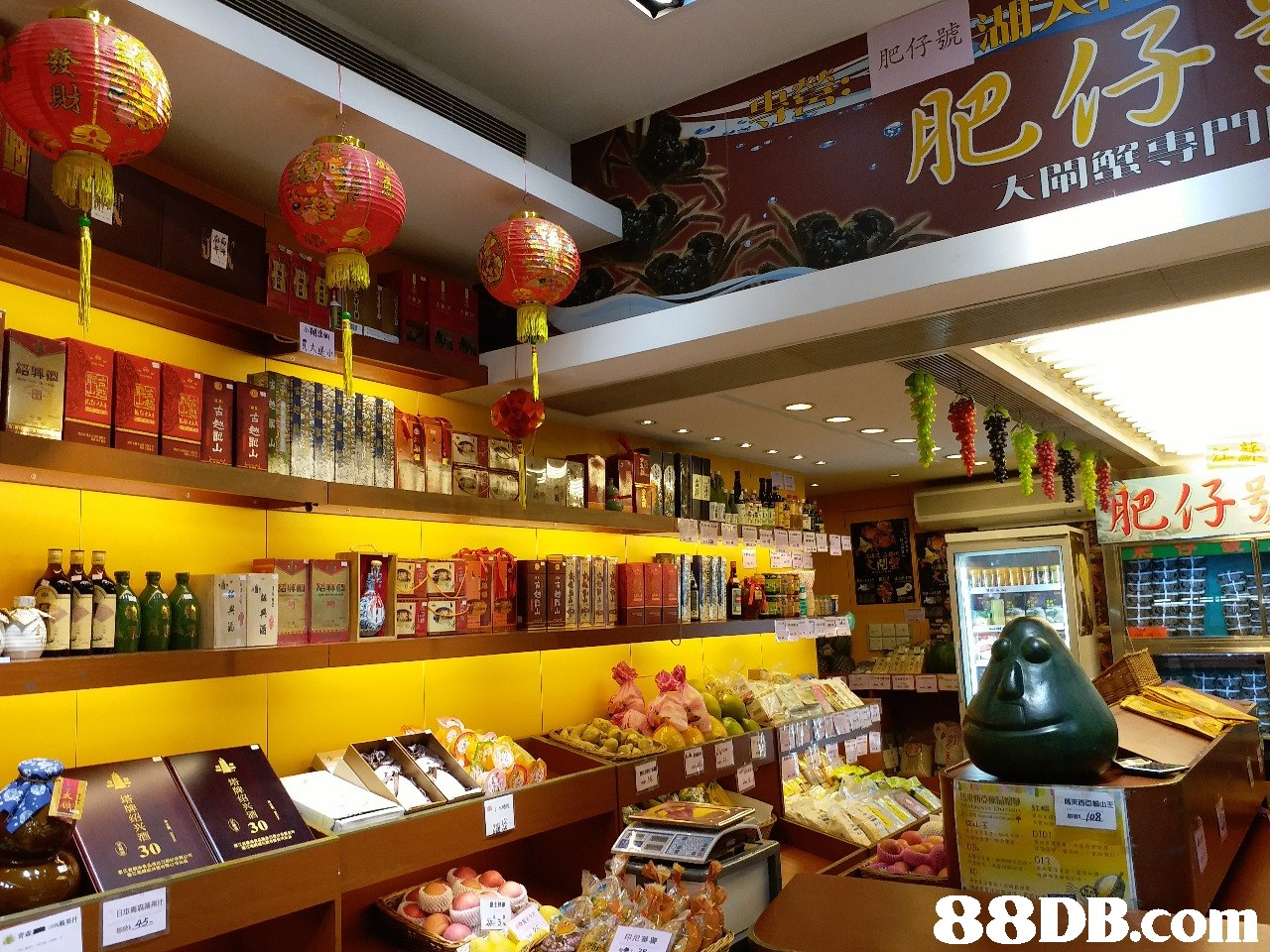 肥仔號 30 30 日本青森瀰果汁 88DB co  supermarket,convenience store,retail,grocery store,convenience food
