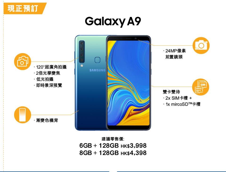 現正預訂 Galaxy AS9 24MP像素 前置鏡頭 120°超廣角拍攝 2倍光學變焦 低光拍攝 即時景深預覽 SAMSUNG SIM mirco SDTM 雙卡雙待 . 2x SIM卡槽+ , 1x mircoSDTM卡槽 漸變色機背 建議零售價: 6GB 128GB HKs3,998 8GB 128GB HK$4,398  technology,text,product,font,line