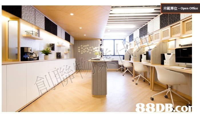 示範單位-Open Office 8DBco DB.co  interior design,office,