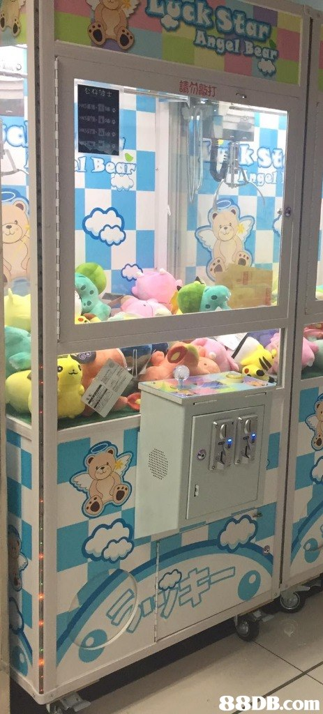 Angel Bear   room,product,toy,furniture,