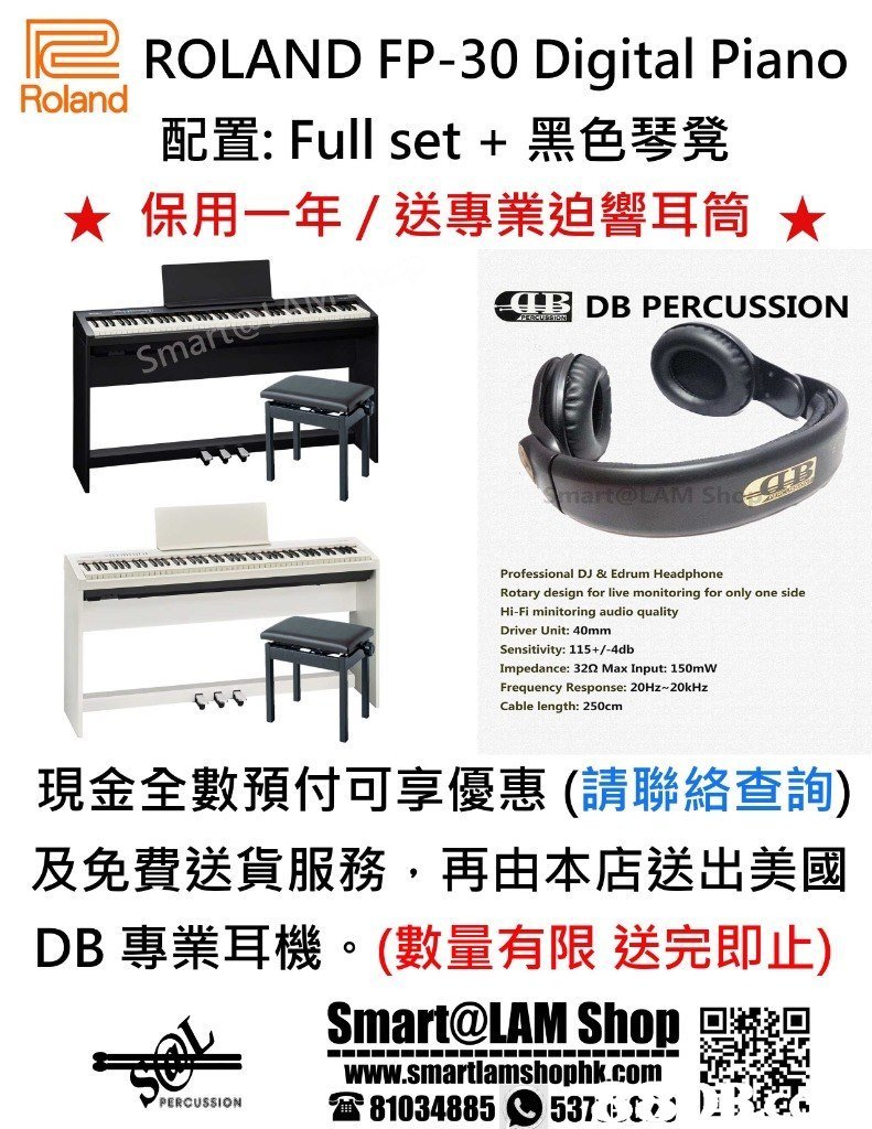 ROLAND FP-30 Digital Piano Roland 配置: Full set +黑色琴凳 ★保用一年/送專業迫響耳筒★ DB PERCUSSION Professional DJ & Edrum Headphone Rotary design for live monitoring for only one side Hi-Fi minitoring audio quality Driver Unit: 40mm Sensitivity: 115+1-4db Impedance: 32Ω Max Input: 150mw Frequency Response: 20Hz20kHz Cable length: 250cm 現金全數預付可享優惠(請聯絡查詢) 及免費送貨服務,再由本店送出美國 DB專業耳機。(數量有限送完即止) Smart@LAMShop ㄧ嗀 www.smartlamshophk.com 810348850537·itoはず PERCUSSION  technology,product,line,font,