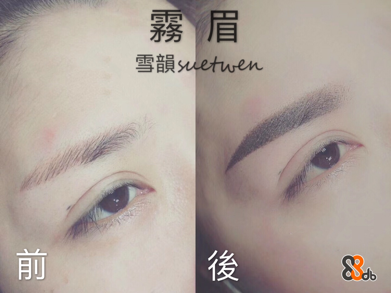 務 !眉 雪韻suetuen 月リ 後  eyebrow,eyelash,forehead,nose,eye