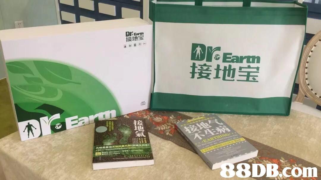 Earn 接地宝 Earm 接地宝 alainns   green,product,product,