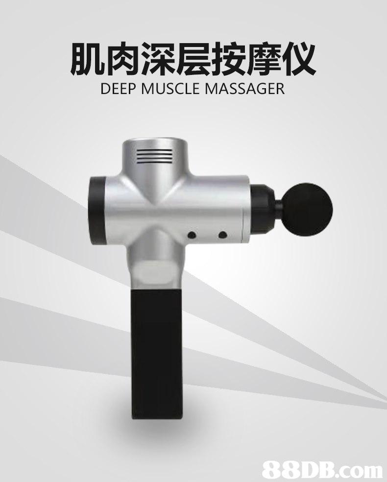 肌肉深层按摩仪 DEEP MUSCLE MASSAGER   product,product,hardware,font,