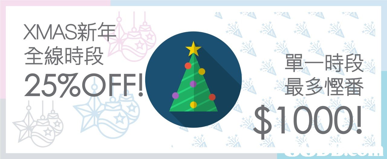 XMAS新年 全線時段 25%OFF! 單一時段 最多慳番 $1000  text,font,logo,graphic design,design
