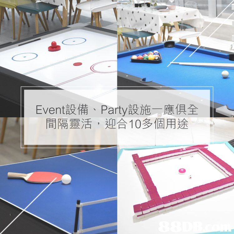 Event設備、Party設施一應俱全 間隔靈活,迎合10多個用途  indoor games and sports,games,table,leisure,pool