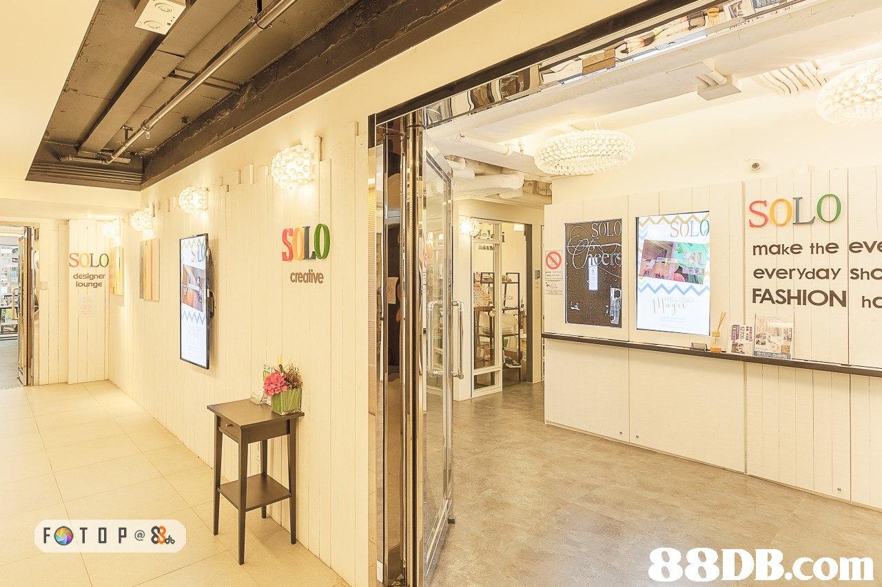 SOLO make the ev everyday ShC FASHION hc OLO designer lounge creative   lobby,property,real estate,